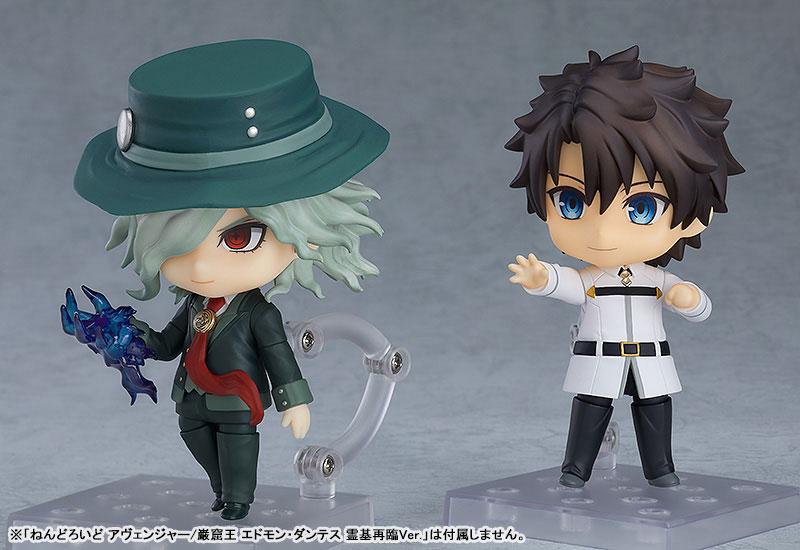 ねんどろいど『マスター/主人公 男』Fate/Grand Order 可動フィギュア-005
