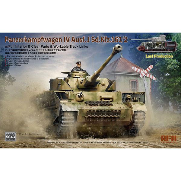 1/35『IV号戦車 J型 最終生産型Sd.Kfz.161/2 w/フルインテリア』プラモデル
