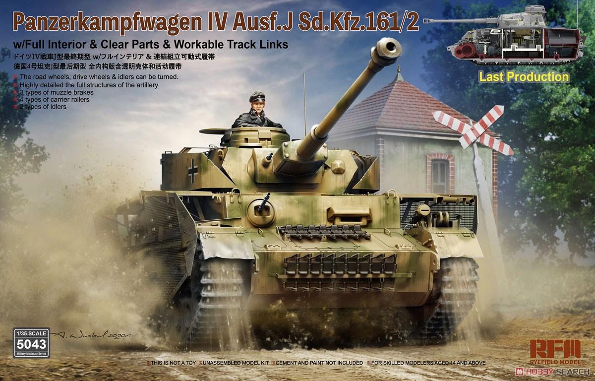 1/35『IV号戦車 J型 最終生産型Sd.Kfz.161/2 w/フルインテリア』プラモデル-001