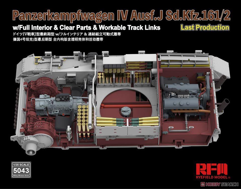 1/35『IV号戦車 J型 最終生産型Sd.Kfz.161/2 w/フルインテリア』プラモデル-005