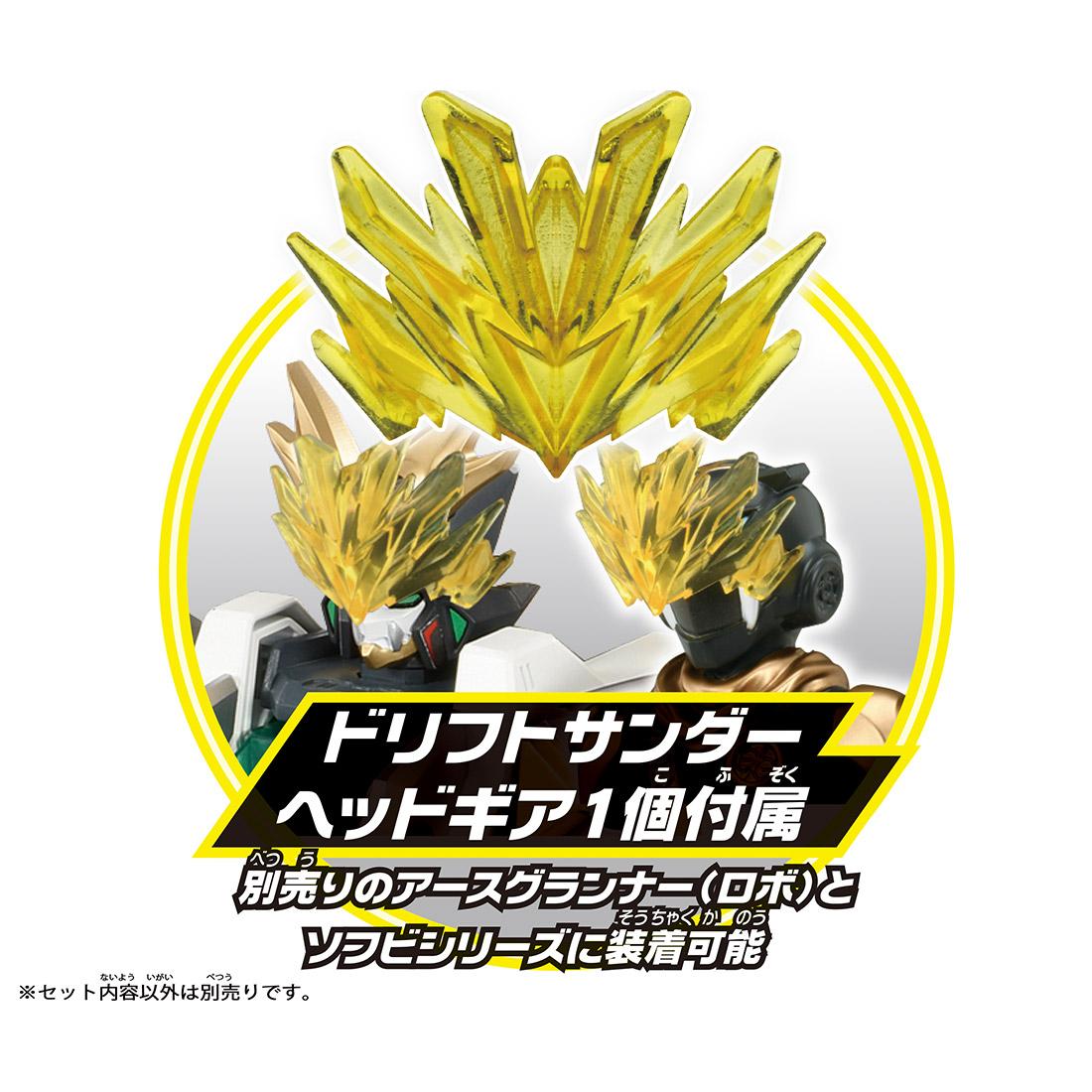 トミカ絆合体 アースグランナー『EG03 アースグランナーサーベルパンサー』可変合体フィギュア-013