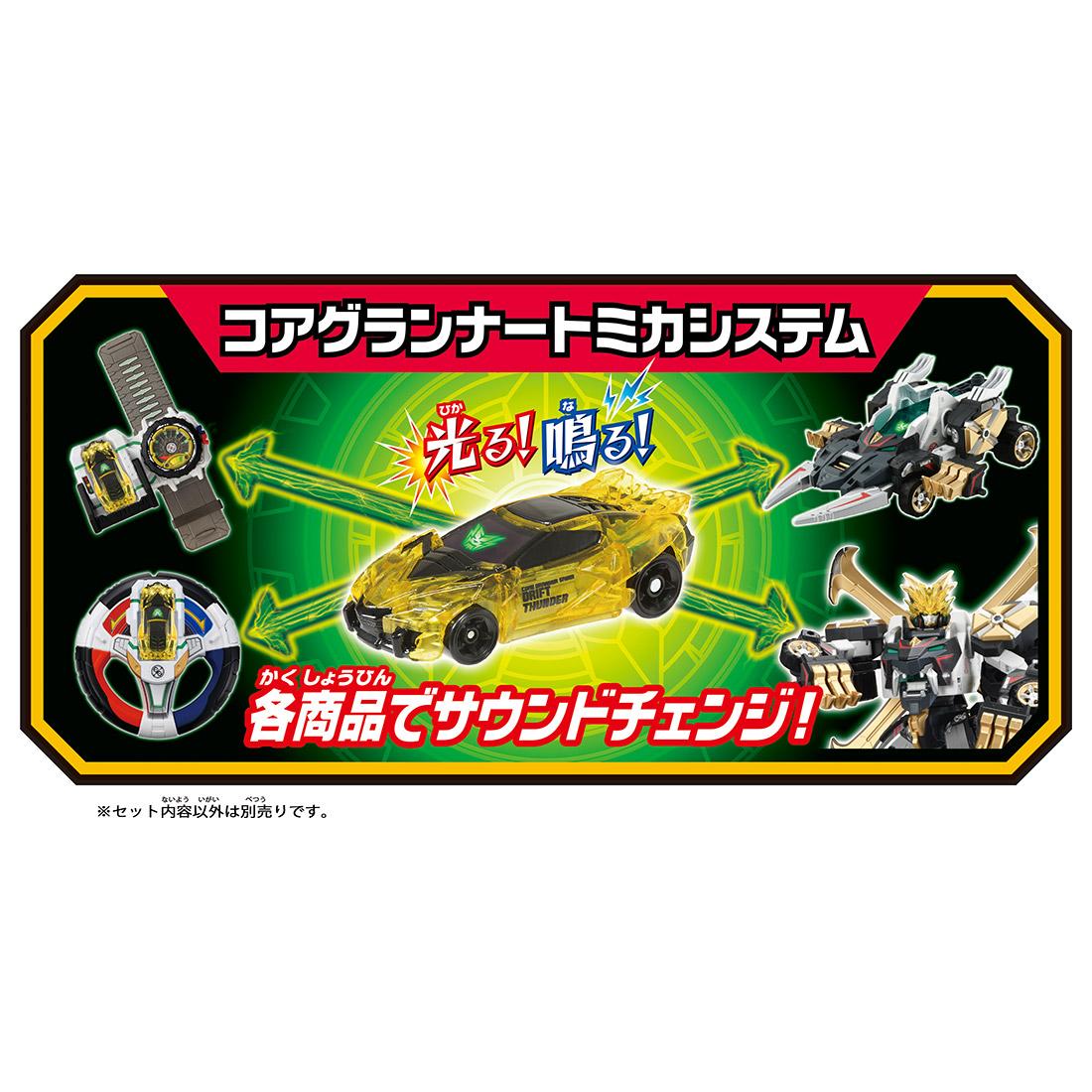 トミカ絆合体 アースグランナー『EG03 アースグランナーサーベルパンサー』可変合体フィギュア-015