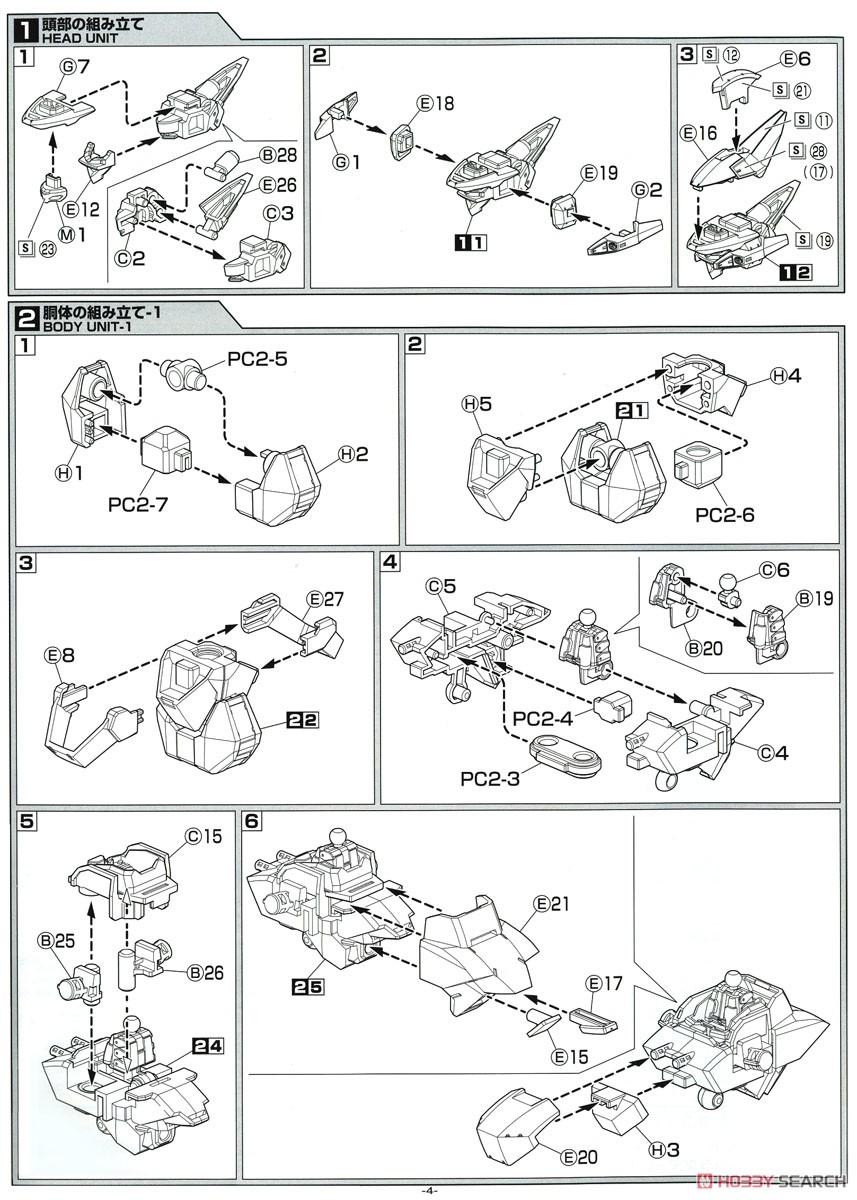 【再販】ACKS『ARX-8 レーバテイン 最終決戦仕様』フルメタル・パニック!IV 1/48 プラモデル-021