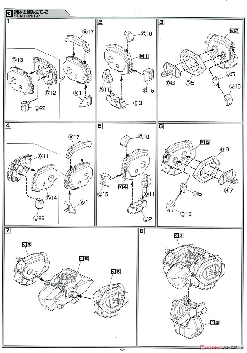 【再販】ACKS『ARX-8 レーバテイン 最終決戦仕様』フルメタル・パニック!IV 1/48 プラモデル-022