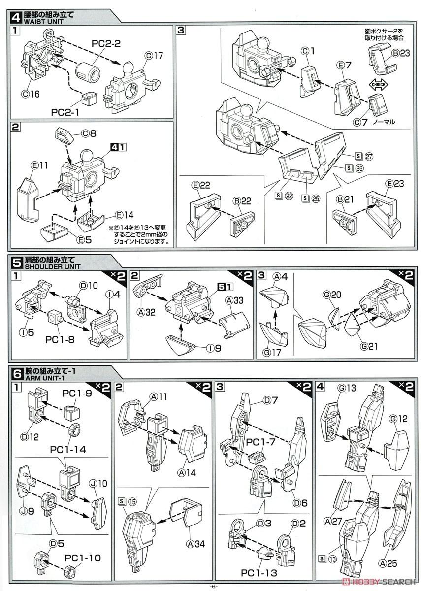 【再販】ACKS『ARX-8 レーバテイン 最終決戦仕様』フルメタル・パニック!IV 1/48 プラモデル-023