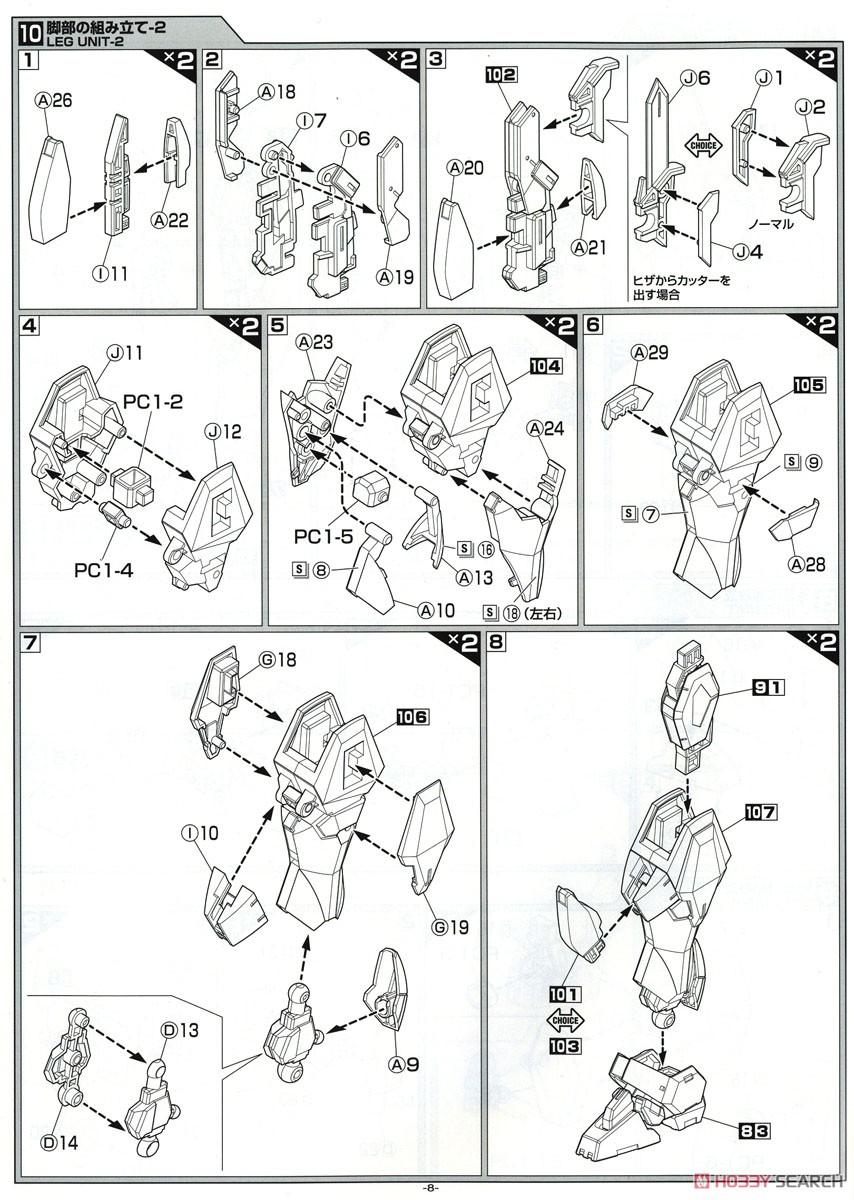 【再販】ACKS『ARX-8 レーバテイン 最終決戦仕様』フルメタル・パニック!IV 1/48 プラモデル-025