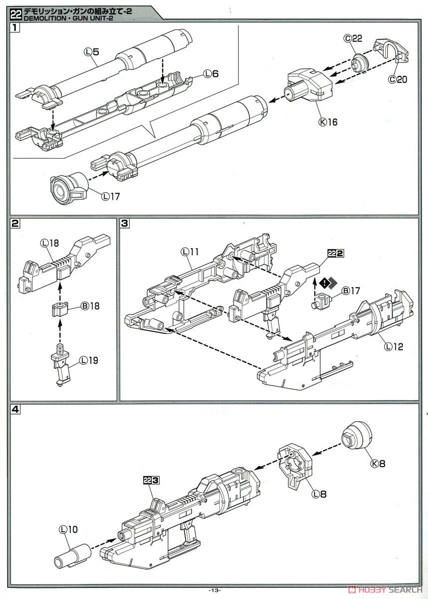 【再販】ACKS『ARX-8 レーバテイン 最終決戦仕様』フルメタル・パニック!IV 1/48 プラモデル-030