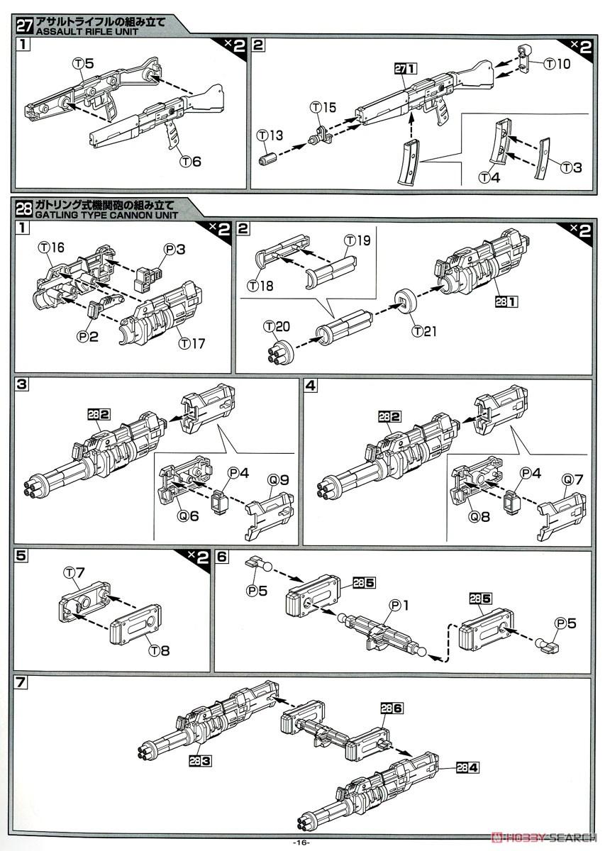 【再販】ACKS『ARX-8 レーバテイン 最終決戦仕様』フルメタル・パニック!IV 1/48 プラモデル-033