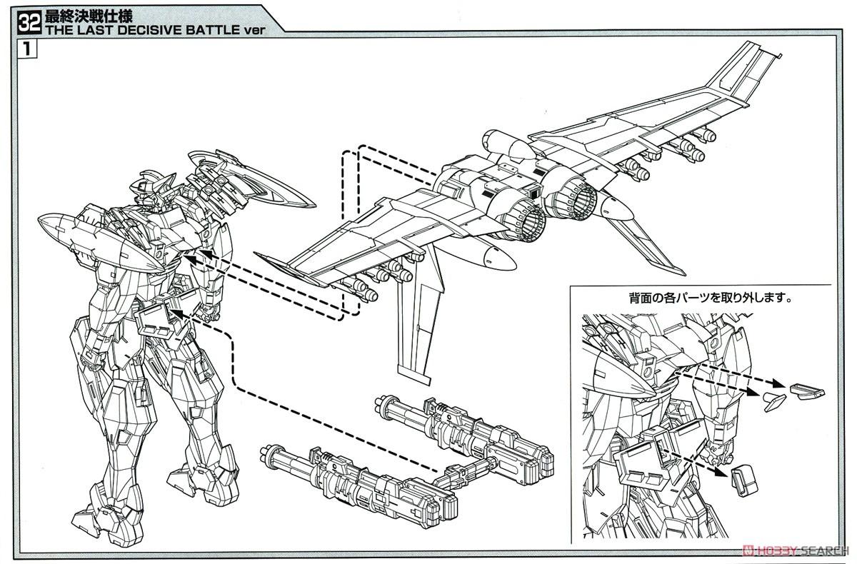 【再販】ACKS『ARX-8 レーバテイン 最終決戦仕様』フルメタル・パニック!IV 1/48 プラモデル-036