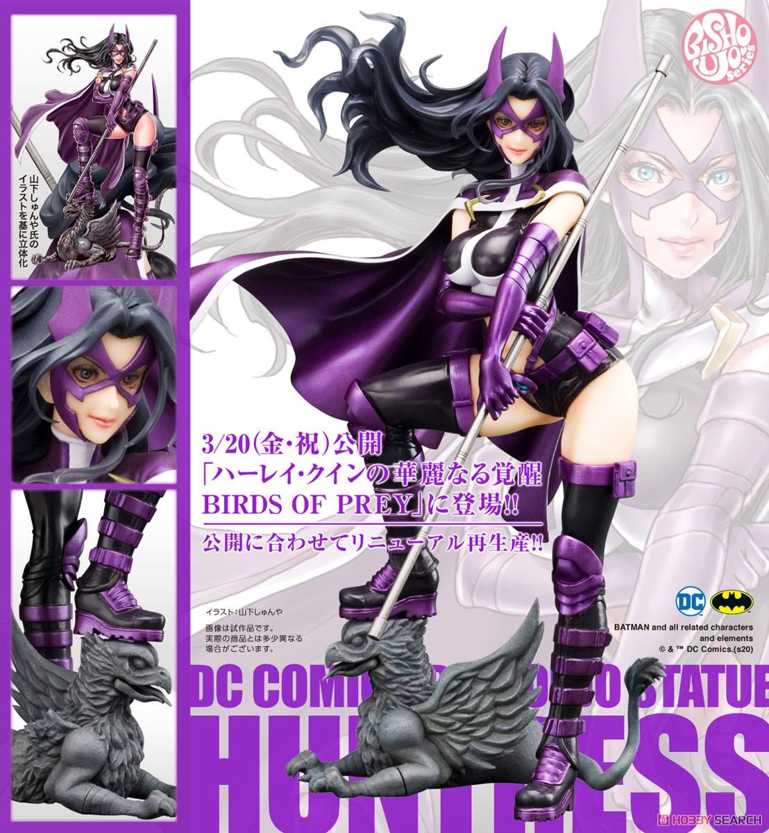 【再販】DC COMICS美少女『ハントレス 2nd Edition』DC UNIVERSE 1/7 完成品フィギュア-012