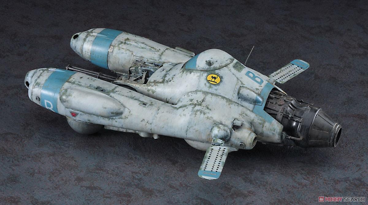 マシーネンクリーガー『反重力装甲戦闘機 Pkf.85 ファルケ `ボマーキャット`』1/20 プラモデル-002