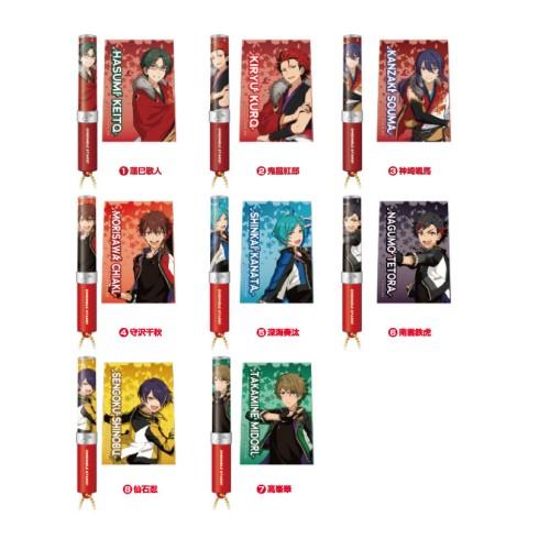 【Abox】あんスタ『あんさんぶるスターズ!! ルミエルペンライト Abox』8個入りBOX