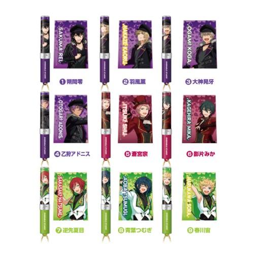【Bbox】あんスタ『あんさんぶるスターズ!! ルミエルペンライト Bbox』9個入りBOX