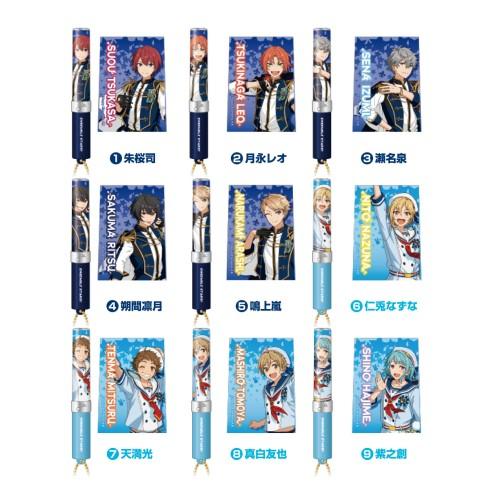 【Cbox】あんスタ『あんさんぶるスターズ!! ルミエルペンライト Cbox』9個入りBOX