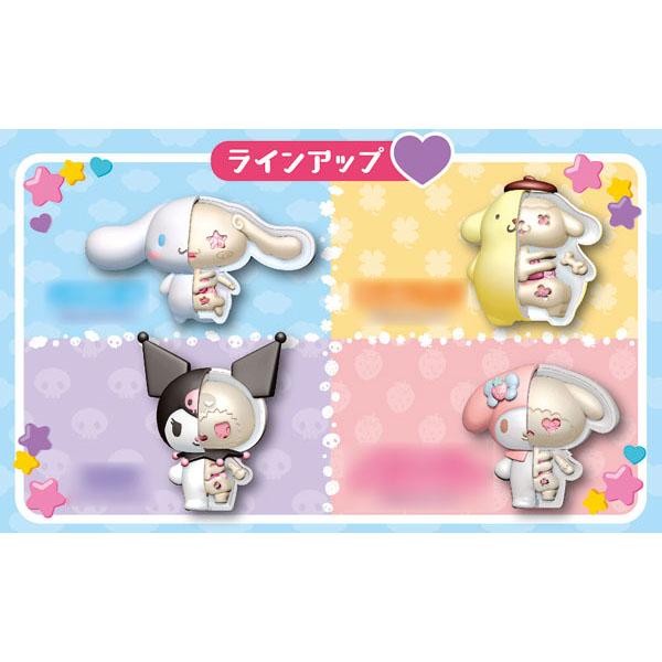 サンリオ『KAITAI FANTASY サンリオキャラクターズ』4個入りBOX