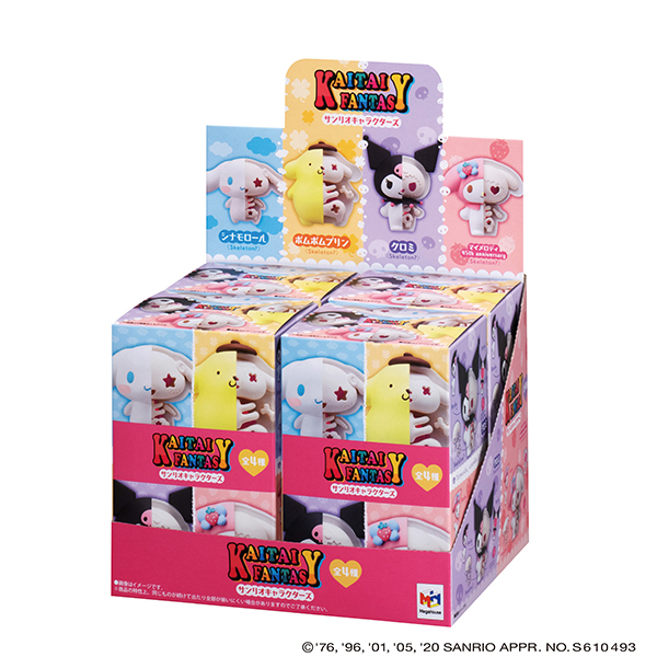 サンリオ『KAITAI FANTASY サンリオキャラクターズ』4個入りBOX-001