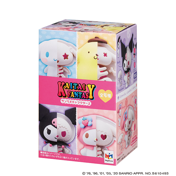 サンリオ『KAITAI FANTASY サンリオキャラクターズ』4個入りBOX-014