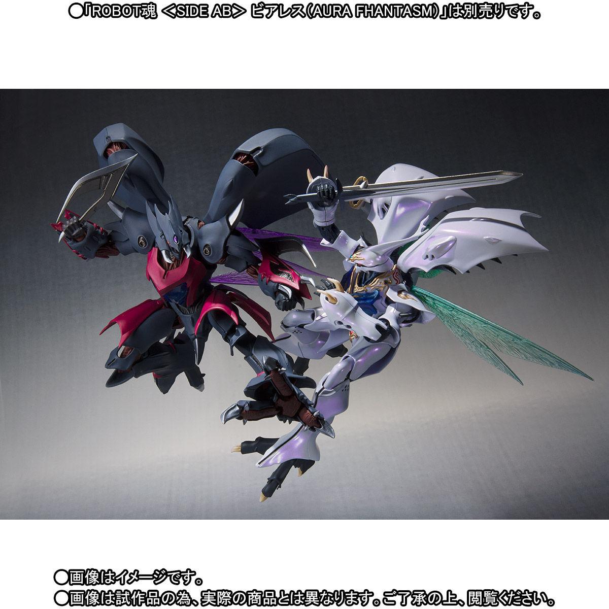 【限定販売】ROBOT魂〈SIDE AB〉『サーバイン(PEARL FINISH Ver.)』可動フィギュア-009