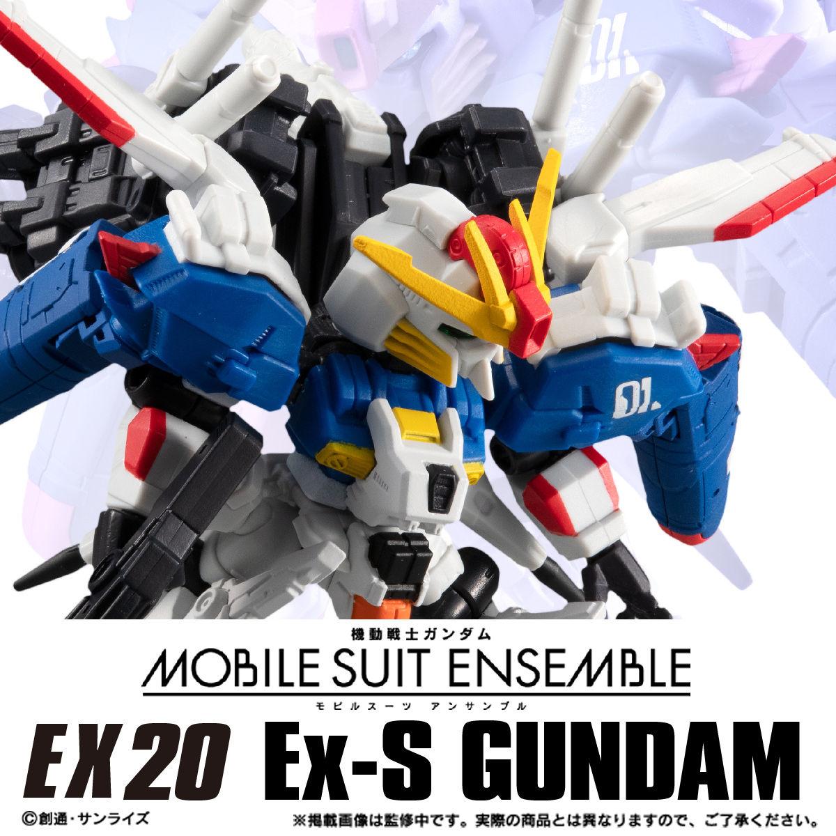 【限定販売】MOBILE SUIT ENSEMBLE『EX20 Ex‐Sガンダム』ガンダム・センチネル 完成品フィギュア-001