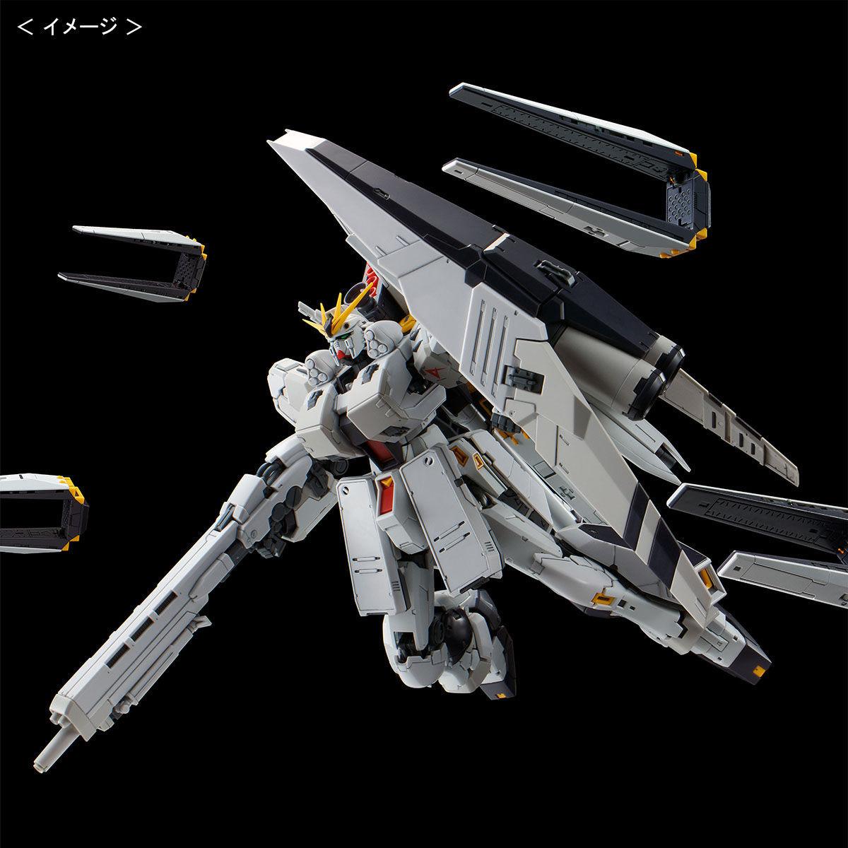 【限定販売】RG 1/144『νガンダム HWS』逆襲のシャア プラモデル-007