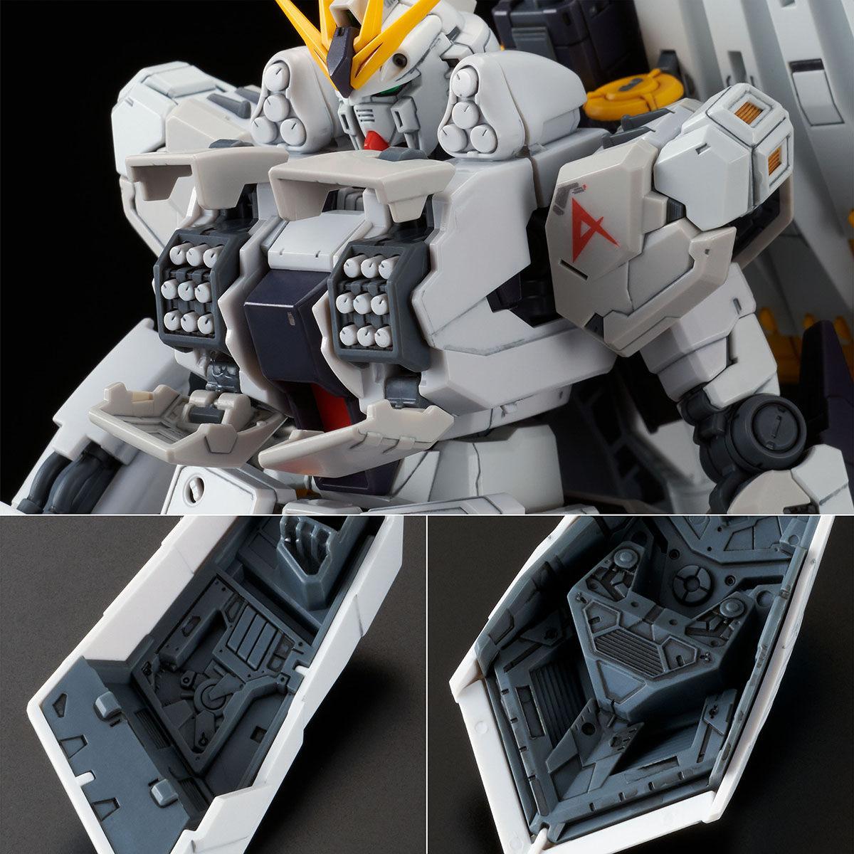 【限定販売】RG 1/144『νガンダム HWS』逆襲のシャア プラモデル-008