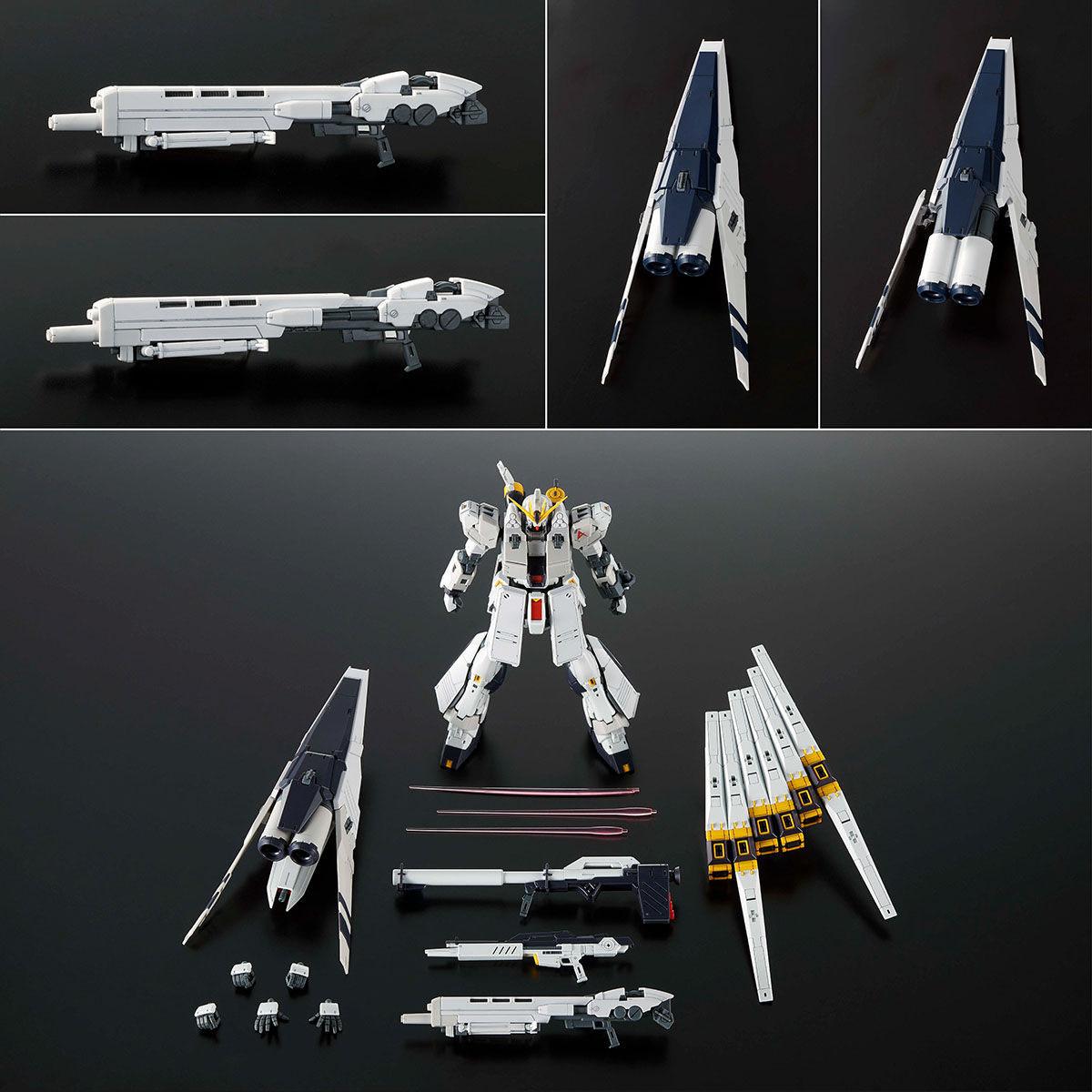 【限定販売】RG 1/144『νガンダム HWS』逆襲のシャア プラモデル-009