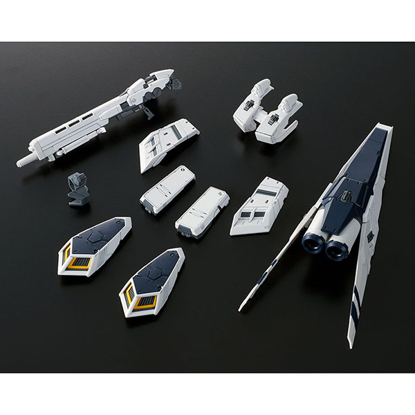 【限定販売】RG 1/144『νガンダム用 HWS拡張セット』逆襲のシャア プラモデル