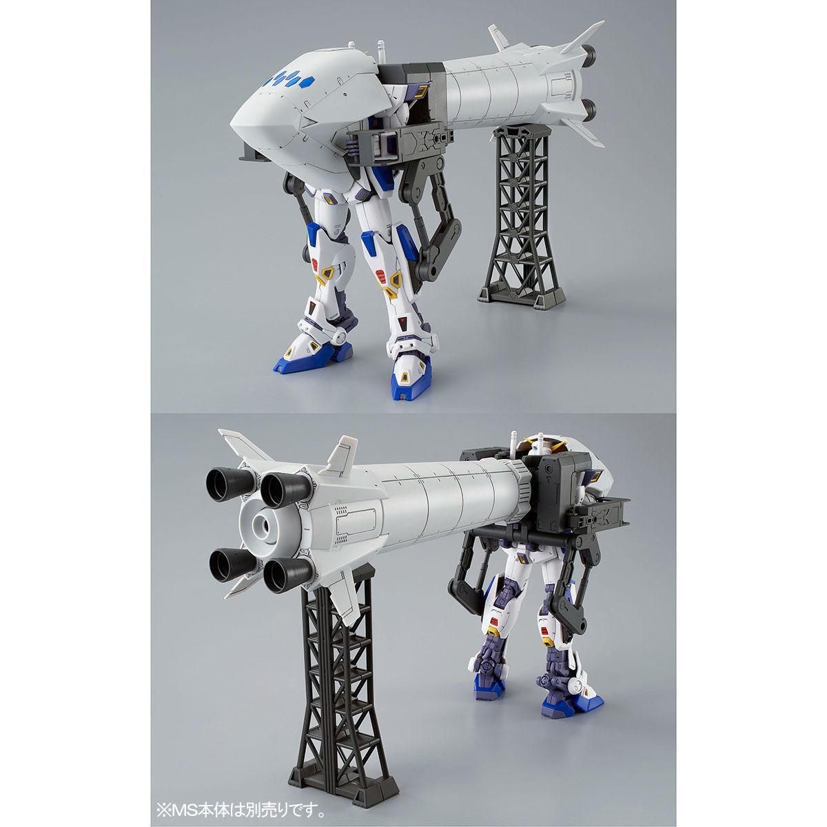 【限定販売】MG 1/100『ガンダムF90用 ミッションパック Oタイプ&Uタイプ』プラモデル-004