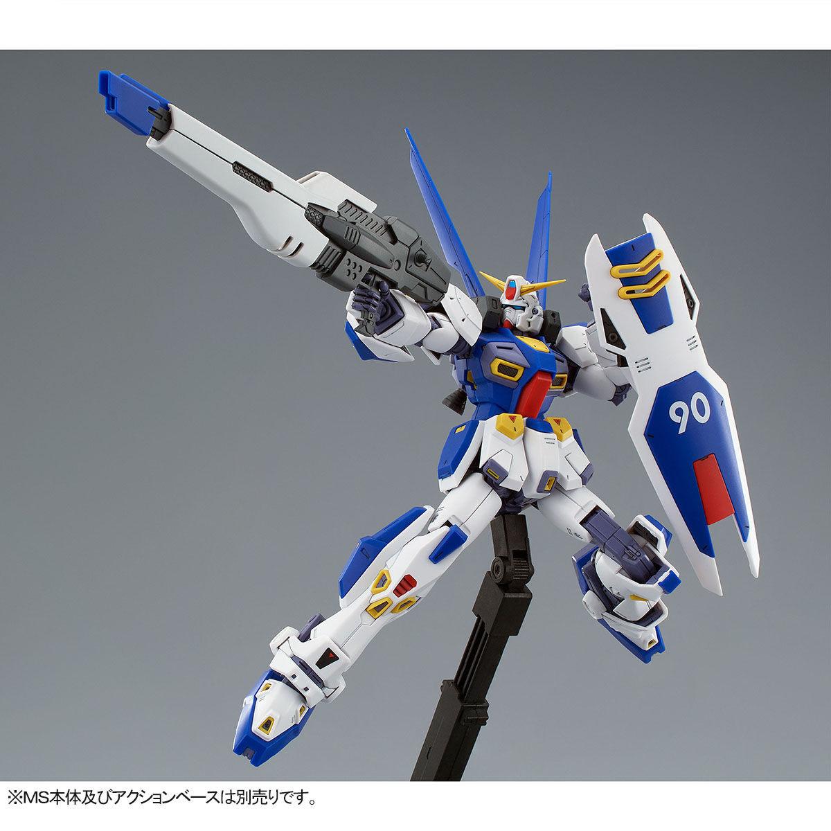 【限定販売】MG 1/100『ガンダムF90用 ミッションパック Oタイプ&Uタイプ』プラモデル-005