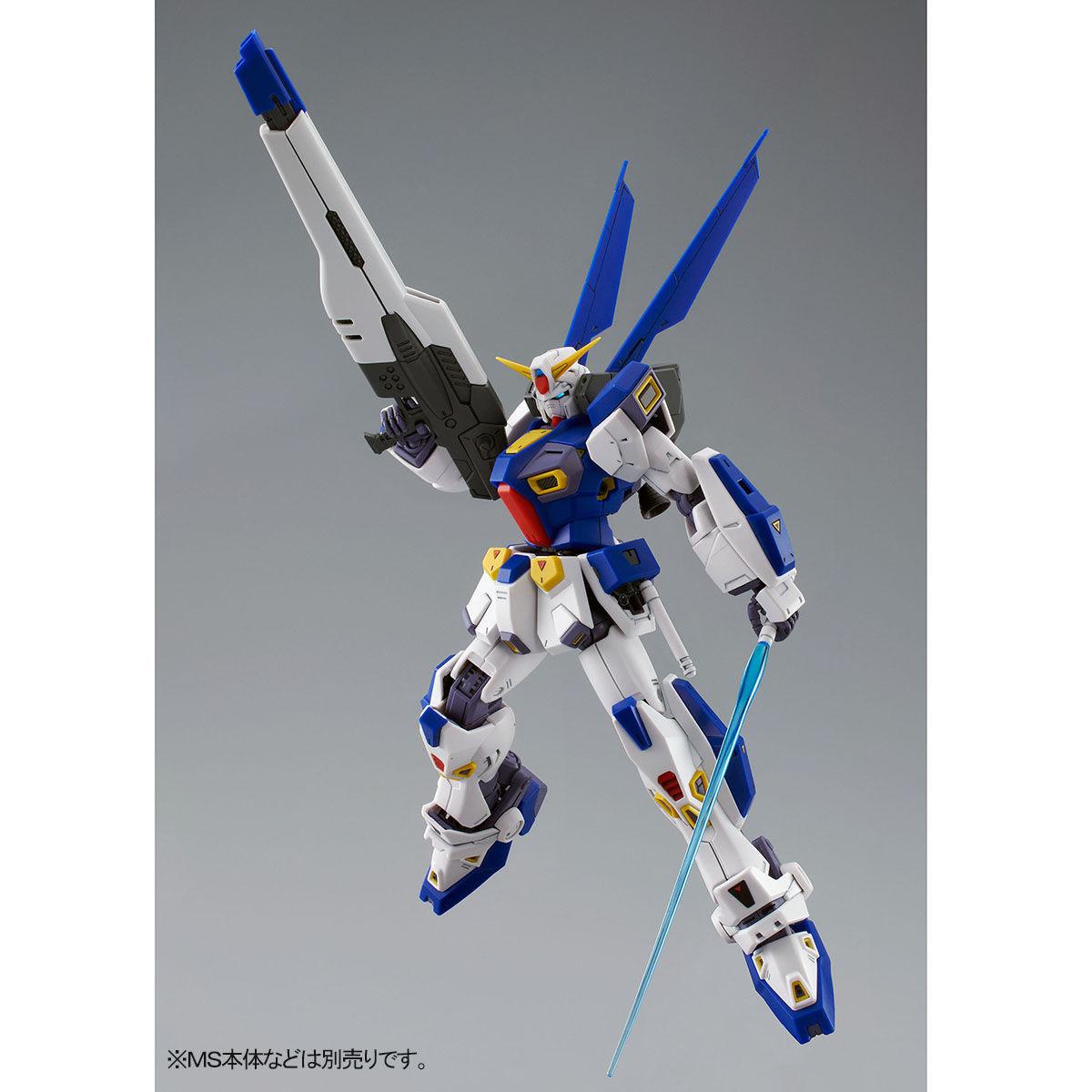 【限定販売】MG 1/100『ガンダムF90用 ミッションパック Oタイプ&Uタイプ』プラモデル-006