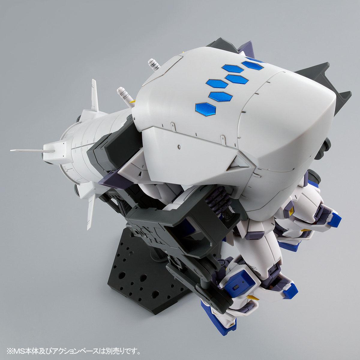 【限定販売】MG 1/100『ガンダムF90用 ミッションパック Oタイプ&Uタイプ』プラモデル-007