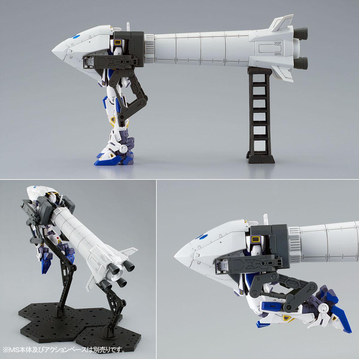 【限定販売】MG 1/100『ガンダムF90用 ミッションパック Oタイプ&Uタイプ』プラモデル-009