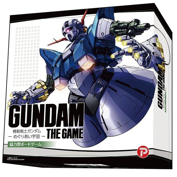 GUNDAM THE GAME『機動戦士ガンダム:めぐりあい宇宙』ボードゲーム