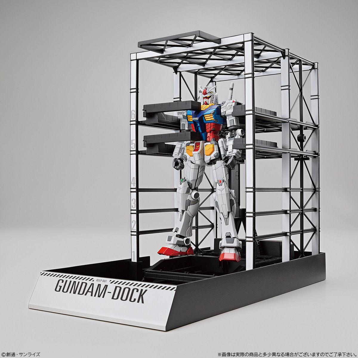 【再販】GUNDAM FACTORY YOKOHAMA『RX-78F00 ガンダム&ガンダムドック』1/144 プラモデル-004