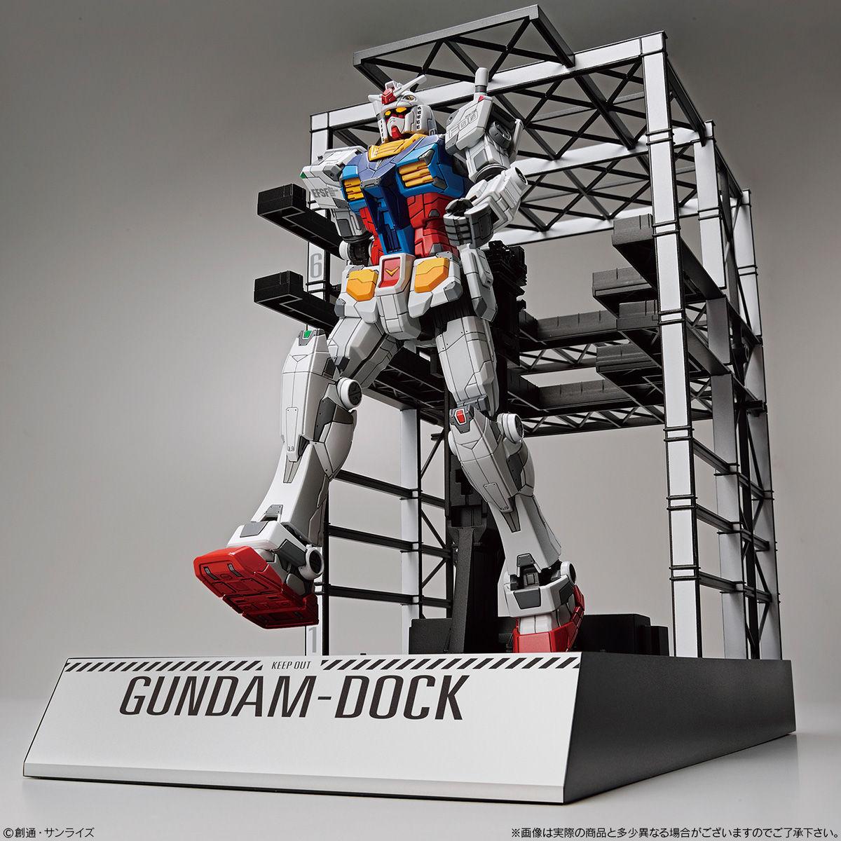【再販】GUNDAM FACTORY YOKOHAMA『RX-78F00 ガンダム&ガンダムドック』1/144 プラモデル-005