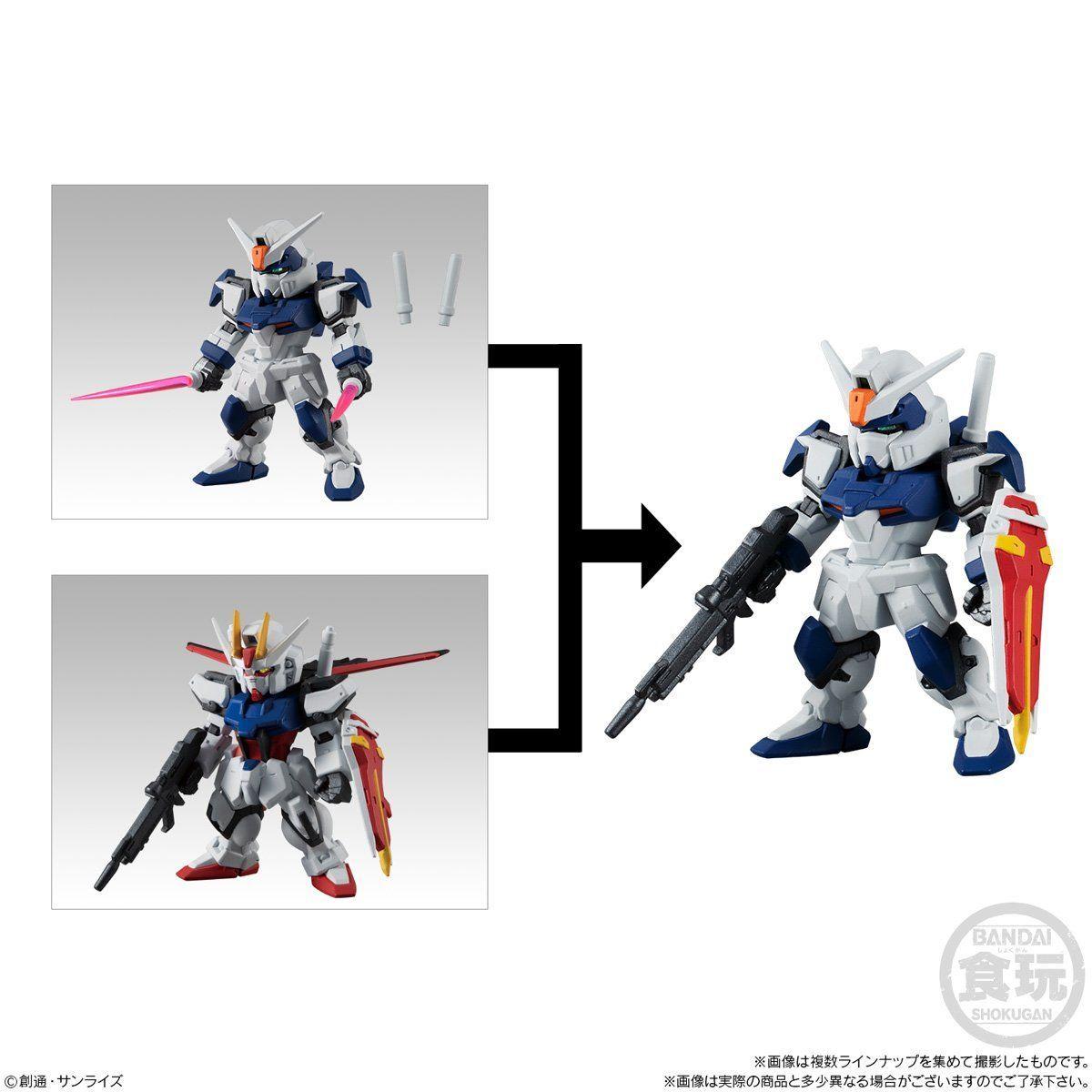 【食玩】機動戦士ガンダム『FW GUNDAM CONVERGE ♯20』10個入りBOX-008