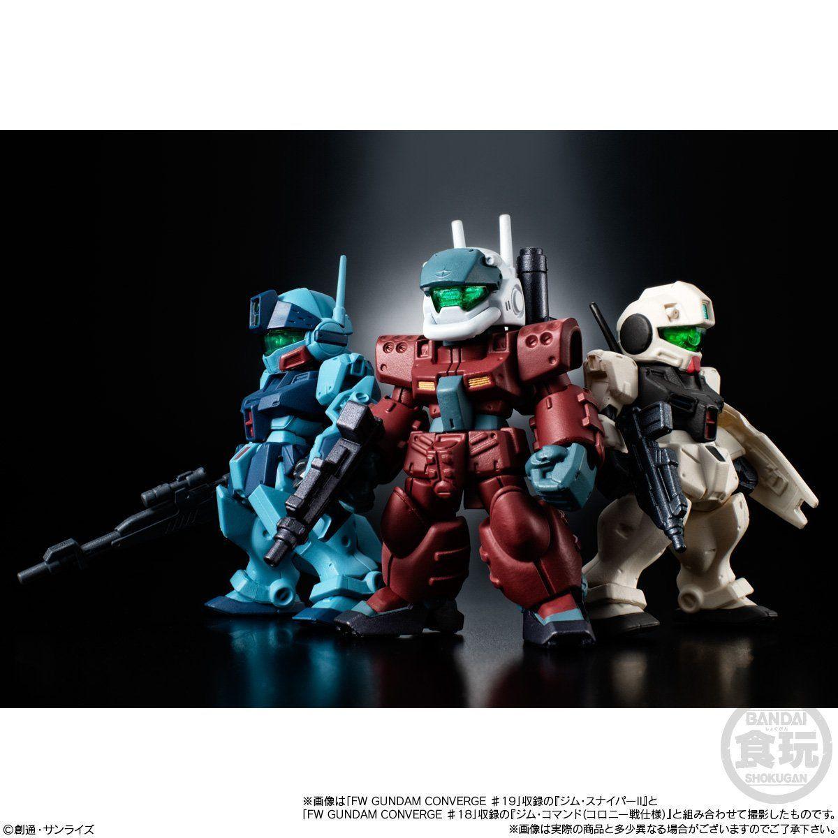 【食玩】機動戦士ガンダム『FW GUNDAM CONVERGE ♯20』10個入りBOX-009