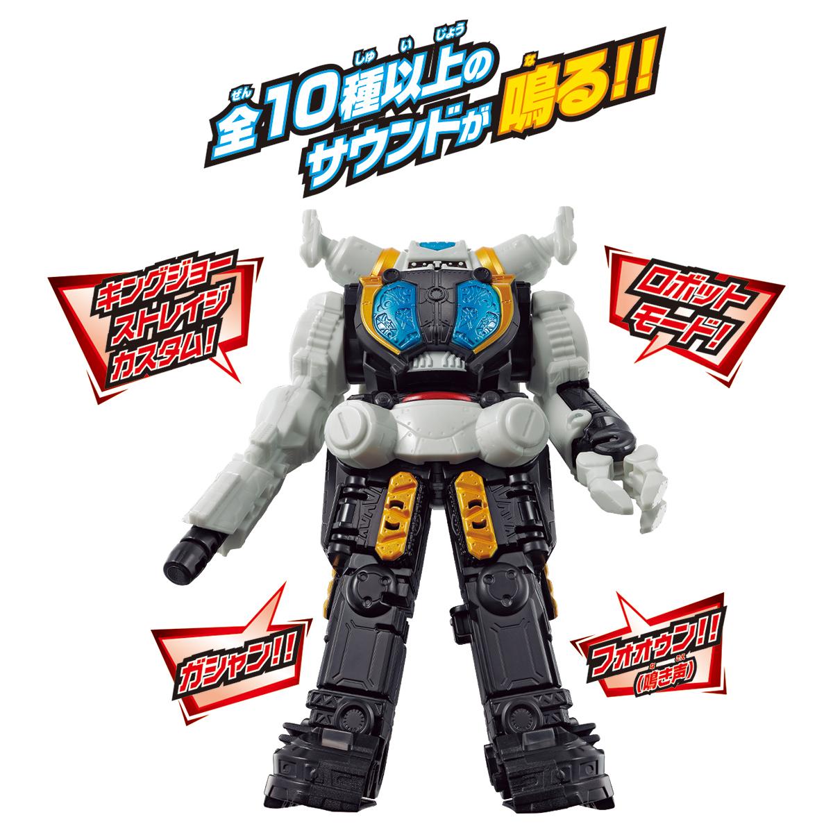ウルトラマンZ『DXキングジョー ストレイジカスタム』合体変形可動フィギュア-001