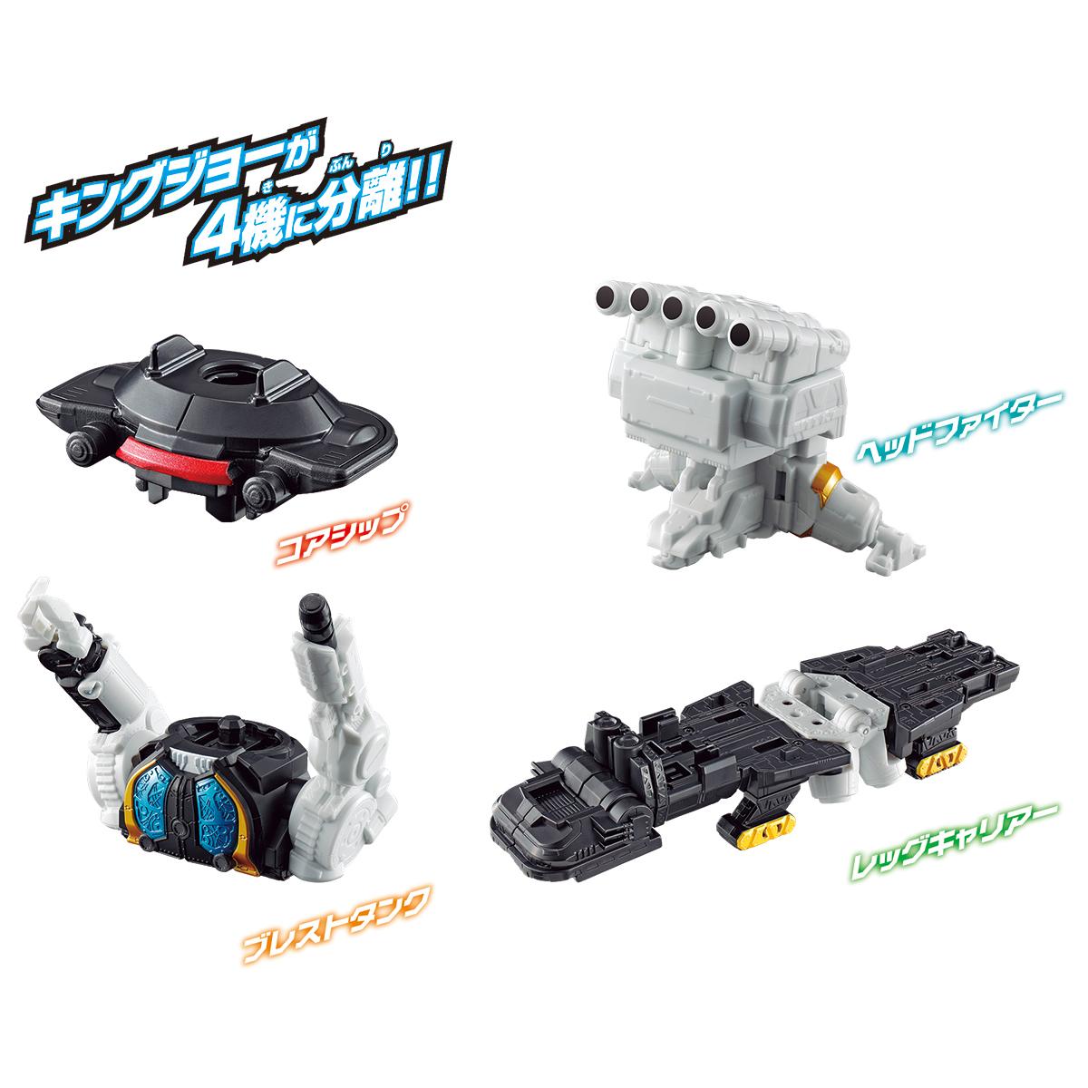 ウルトラマンZ『DXキングジョー ストレイジカスタム』合体変形可動フィギュア-002