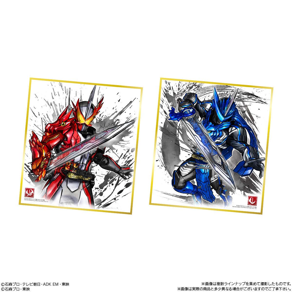 【食玩】『仮面ライダー 色紙ART7』10個入りBOX-002