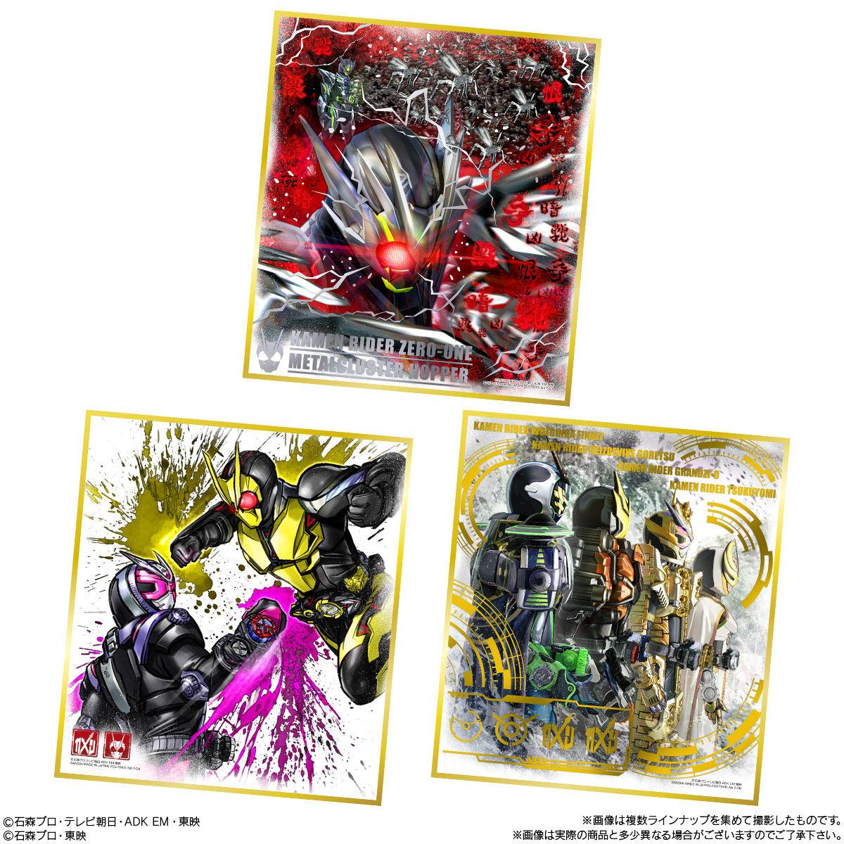 【食玩】『仮面ライダー 色紙ART7』10個入りBOX-003
