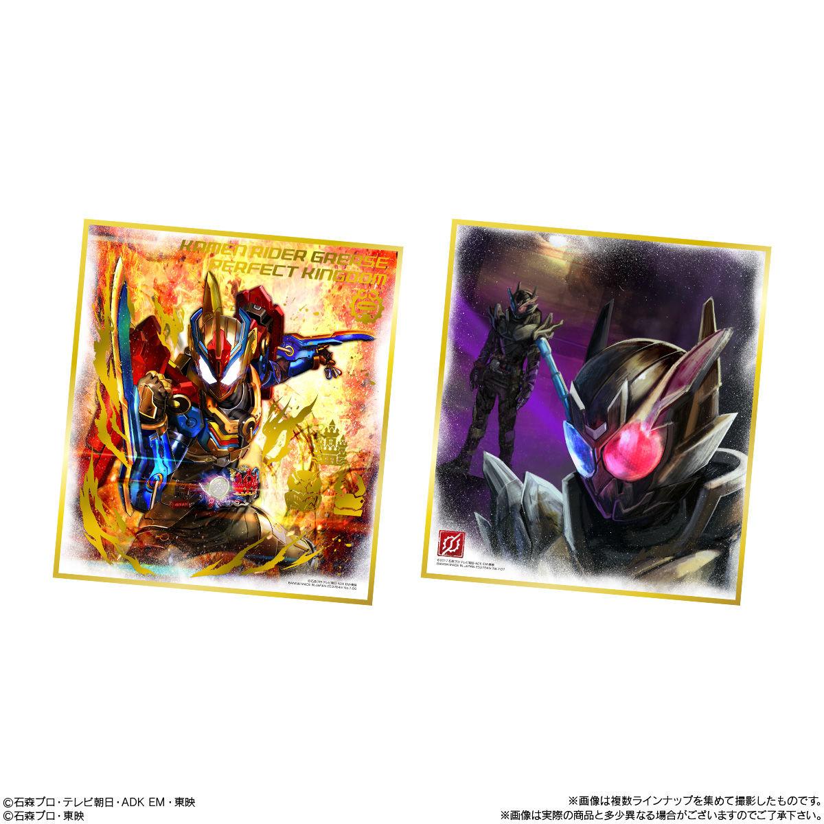 【食玩】『仮面ライダー 色紙ART7』10個入りBOX-004