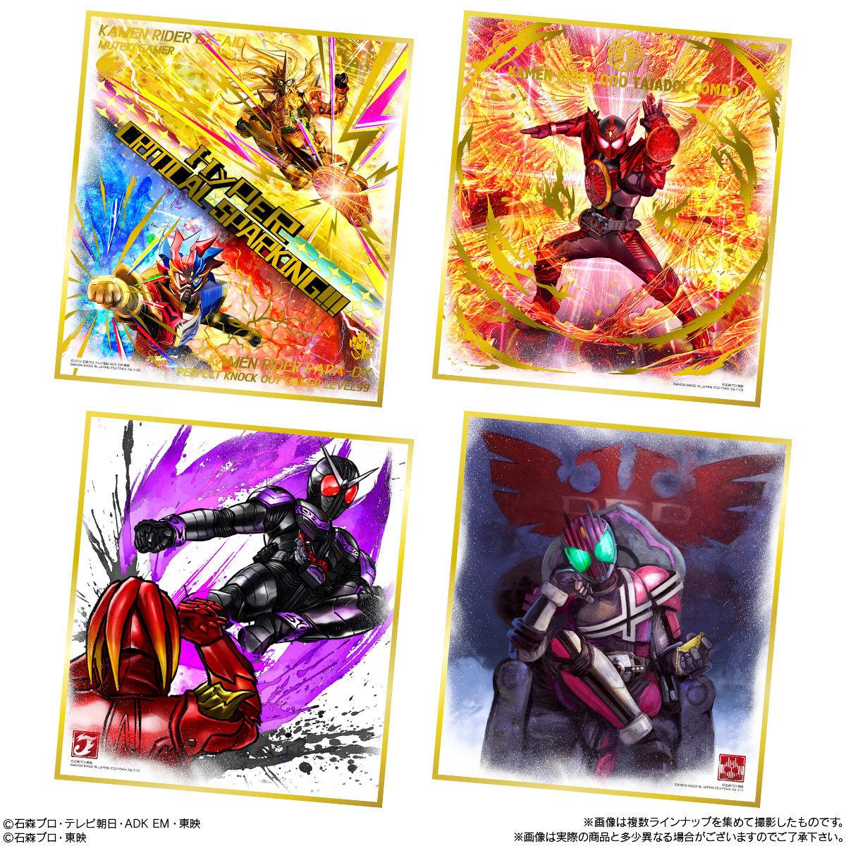 【食玩】『仮面ライダー 色紙ART7』10個入りBOX-005