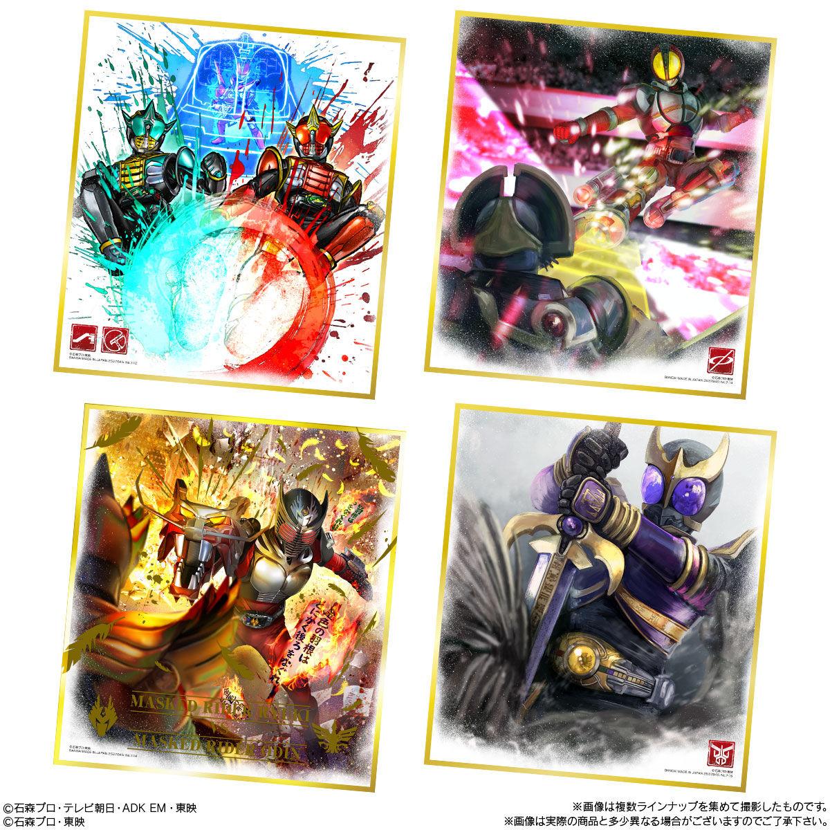 【食玩】『仮面ライダー 色紙ART7』10個入りBOX-006