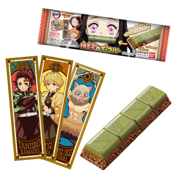 【食玩】鬼滅の刃『禰豆子のチョコバー』10個入りBOX