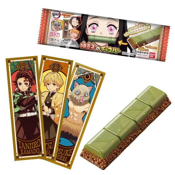 【食玩】鬼滅の刃『禰豆子のチョコバー』10個入りBOX-001