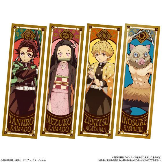 【食玩】鬼滅の刃『禰豆子のチョコバー』10個入りBOX-002