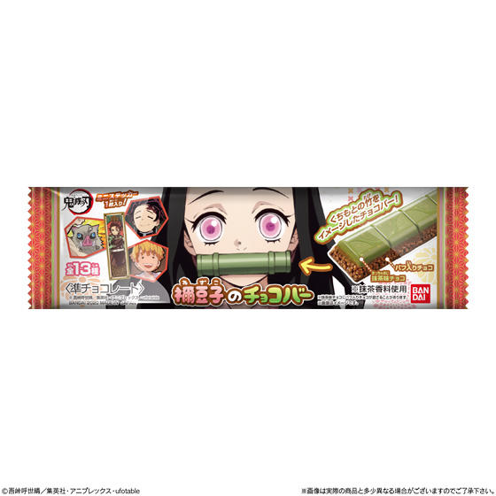 【食玩】鬼滅の刃『禰豆子のチョコバー』10個入りBOX-006
