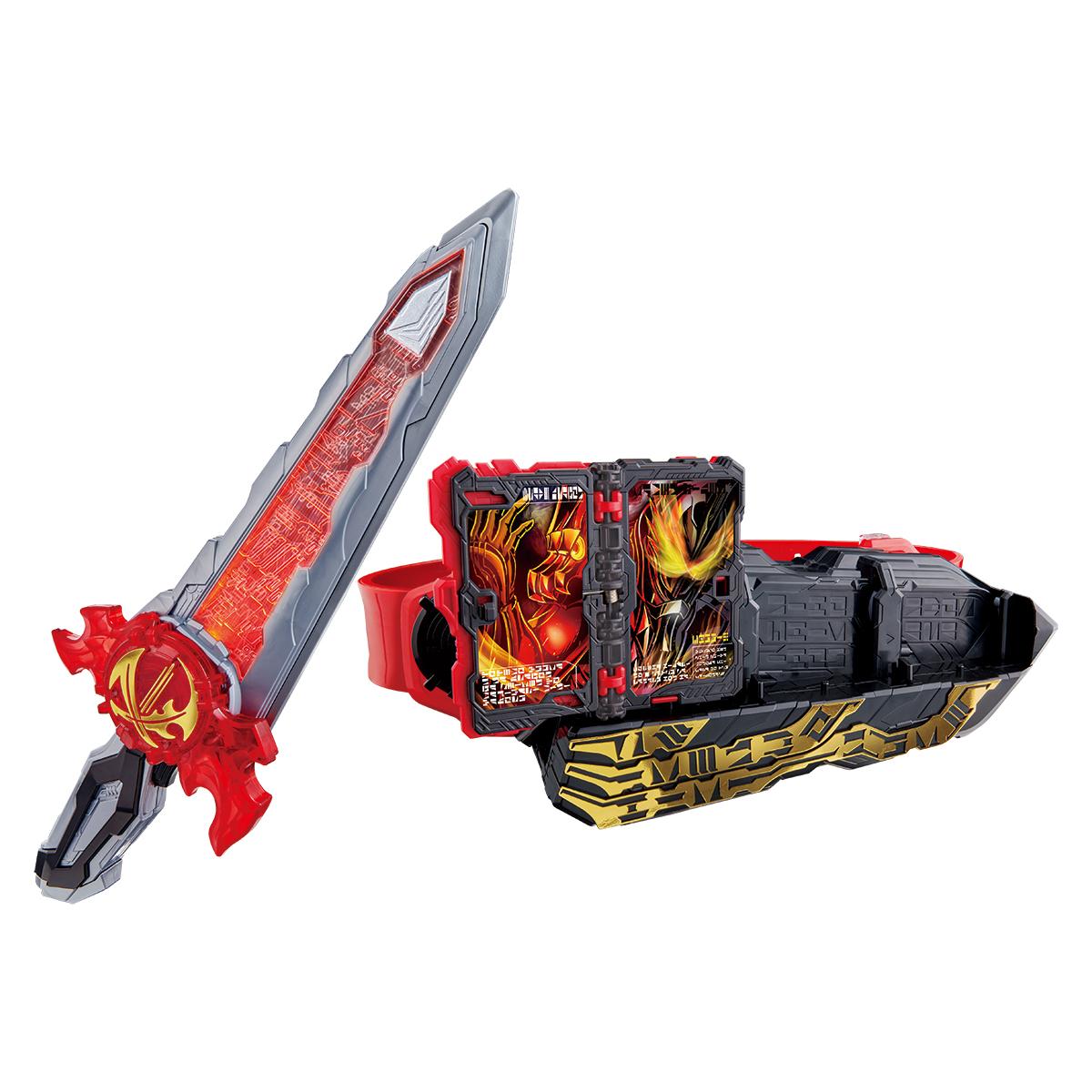 【先行抽選販売】変身ベルト『DX聖剣ソードライバー』仮面ライダーセイバー 変身なりきり-001