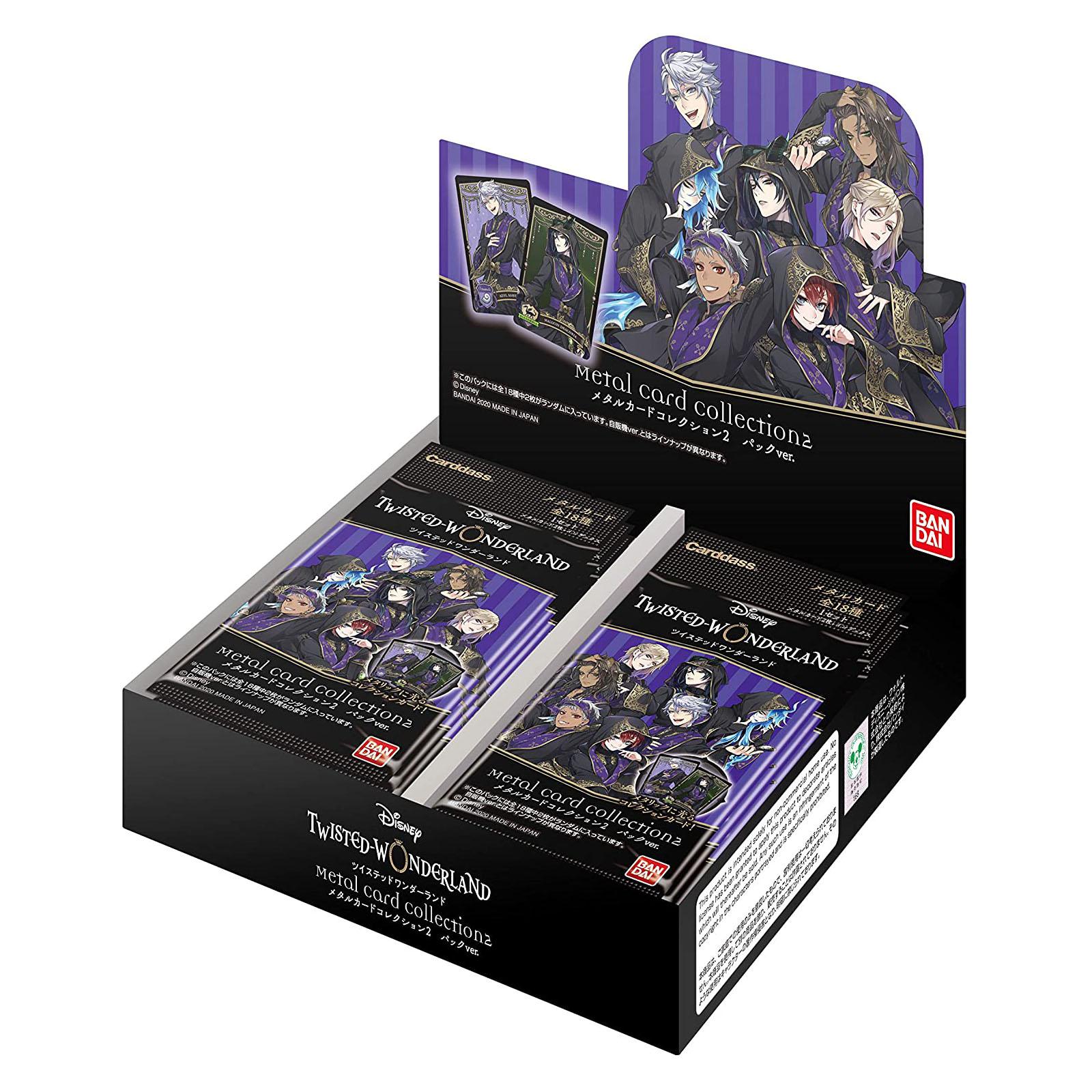 ディズニー ツイステッドワンダーランド『メタルカードコレクション2 パックver.』20パック入りBOX-001